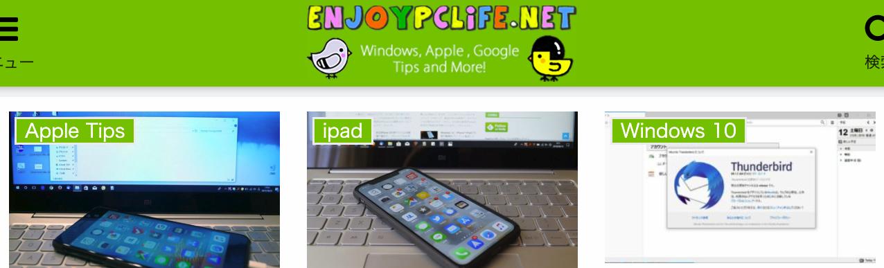 enjoypclife.net