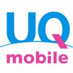 UQモバイル表